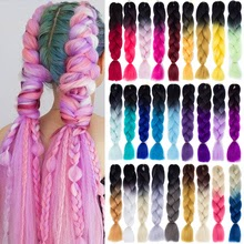 SHANGKE 24'' 100g/pc Synthetic Ombre  Hair Crochet Braids