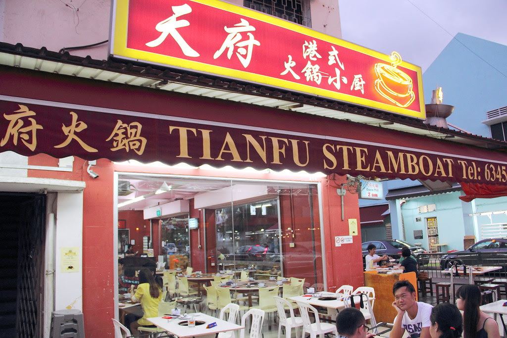 Katong Food Place