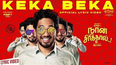 keka beka song lyrics  tamil english   tamil
