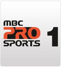 Mbc Pro Sport 1