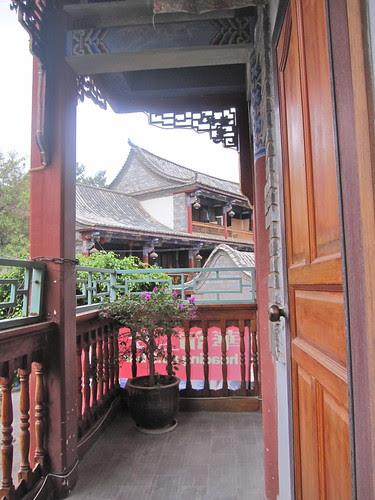 Wrap-around porch, Jianshui, Yunnan