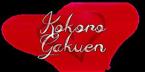http://kokoro-gakuen.blogspot.com/