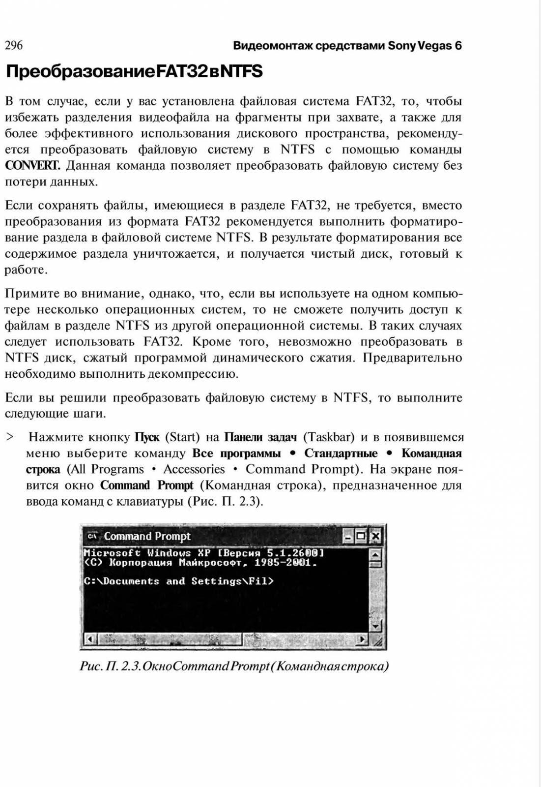 http://redaktori-uroki.3dn.ru/_ph/14/351245152.jpg