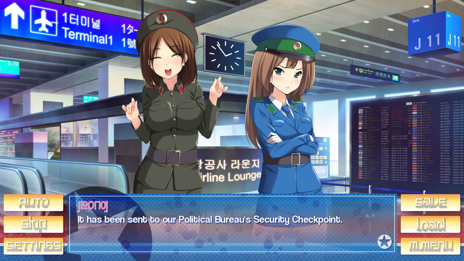 Seduce a North Korean officer in DPRK anime dating game screenshot