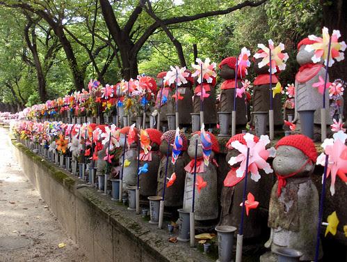 Shiba Park pinwheels