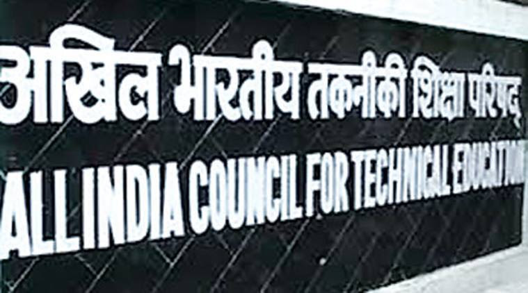 Image result for AICTE