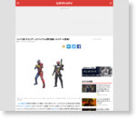 リメイク版「キカイダー」ビジュアル公開!宿敵ハカイダーも登場! - シネマトゥデイ