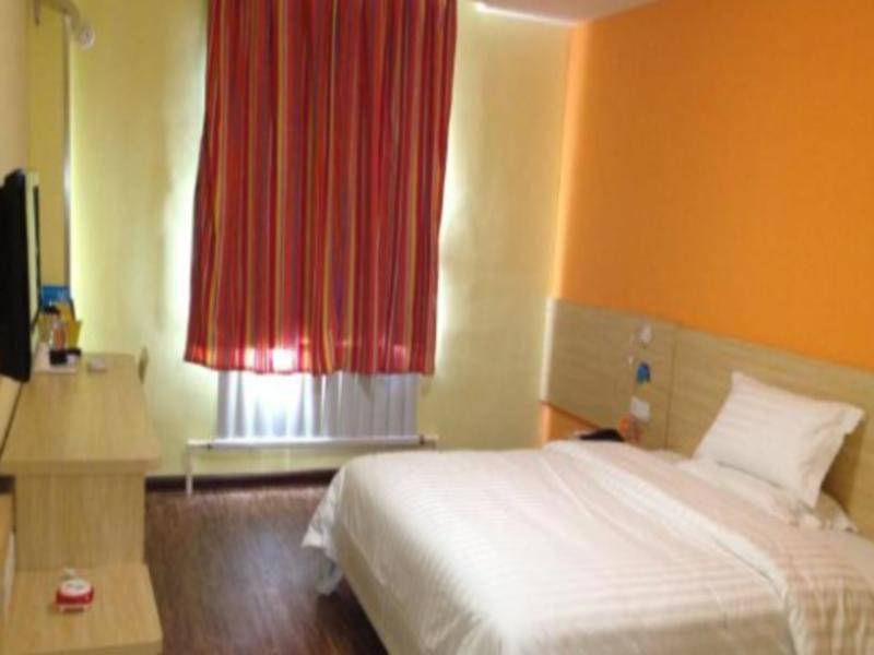 7 Days Inn Xinxiang Renmin Road Renmin Park Branch Reviews