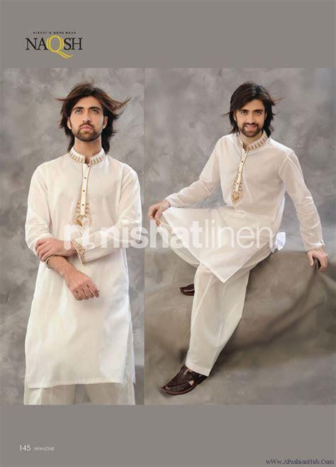 Latest Men Shalwar Kameez Designs 2017   Men Kurta Designs