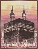 Stitched design of Mecca Sketch in Colours