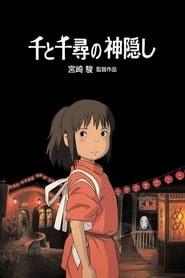 الفيلم المسيء للرسول كامل مترجم