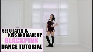 Lisa Blackpink Kiss And Make Up