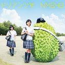 Durian Shonen / NMB48