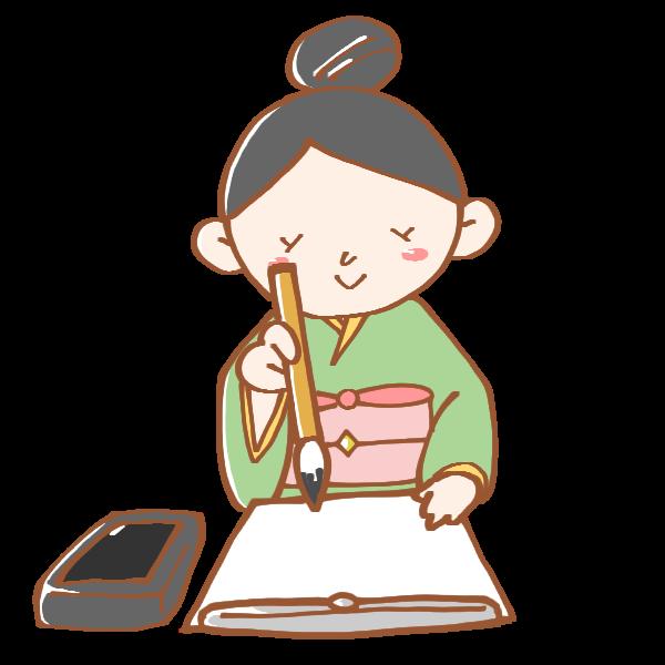 書道をする女性のイラスト かわいいフリー素材が無料のイラストレイン