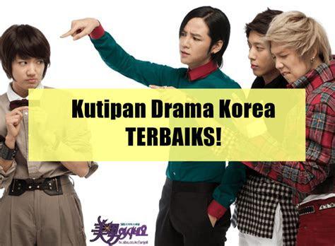 kutipan drama korea terbaik   tayang kata
