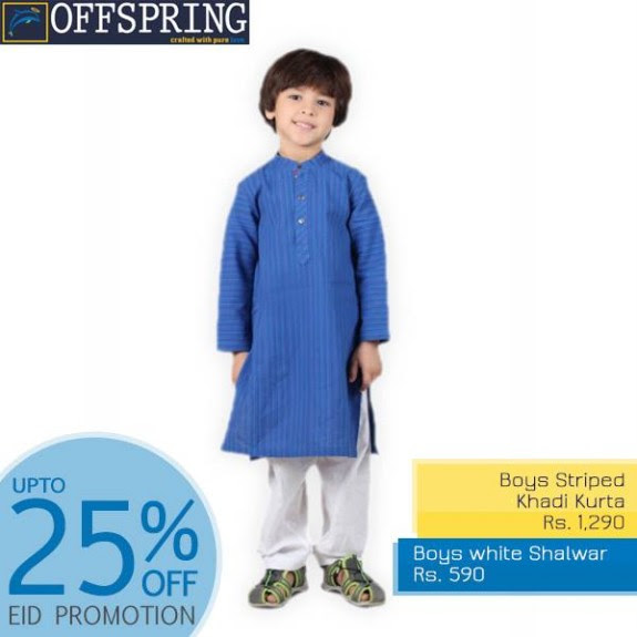 New-Latest-Kids-Child-Wear-2013-Fashionable-Dress-Collection-by-Offspring-8