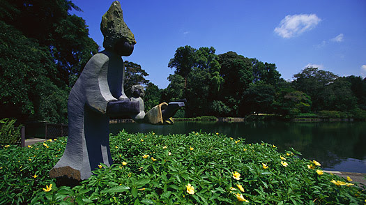 Singapore Botanic Gardens Location Map,Location Map of Singapore Botanic Gardens,Singapore Botanic Gardens Tongkat Ali Eurycoma longifolia Accommodation Destinations Attractions Hotels Map Photos Pictures,singapore botanic gardens history gates mrt how to get there alamat