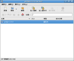 Screenshot-pidgin-2.0.0.tar.bz2