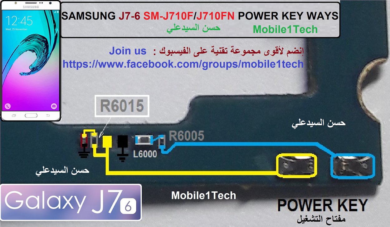 Samsung Galaxy J7 J710F Power Button Solution Samsung J7 2016