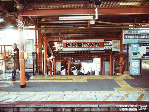 2011Kyoto_Japan_ChapThree_6