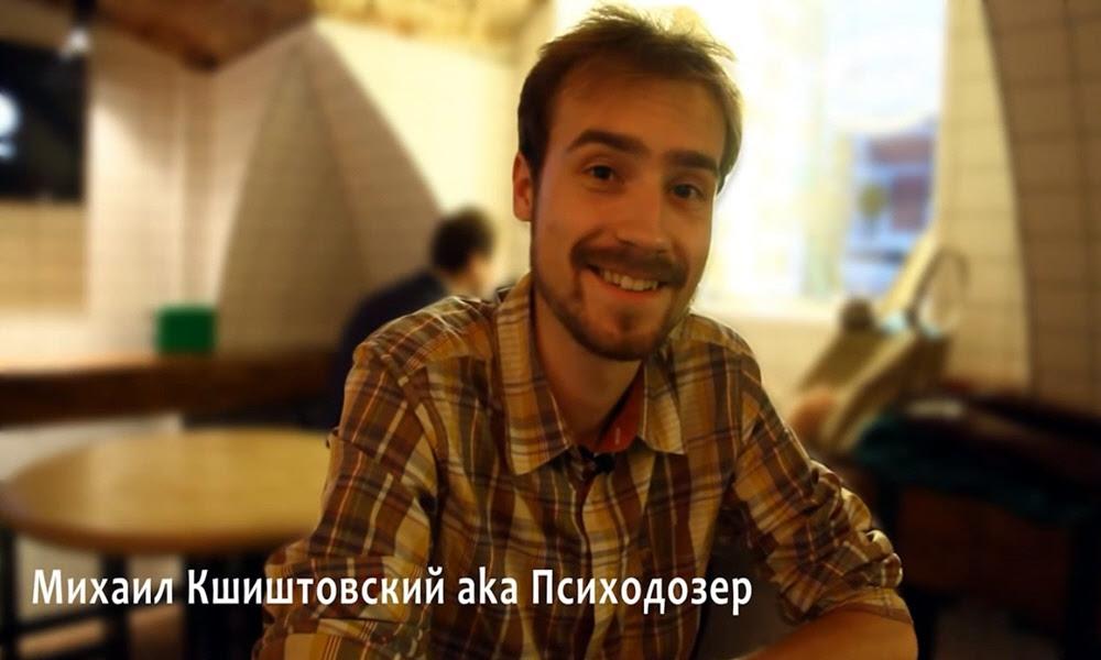 Михаил Кшиштовский в программе Intervista