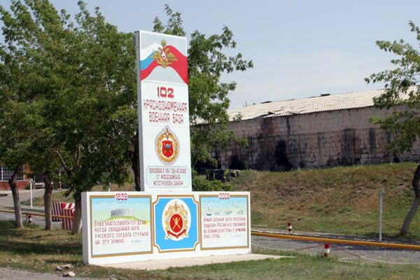 http://armenianow.com/sites/default/files/img/imagecache/600x400/Russian_102nd_Military_Base_Entrance_0_0.jpg