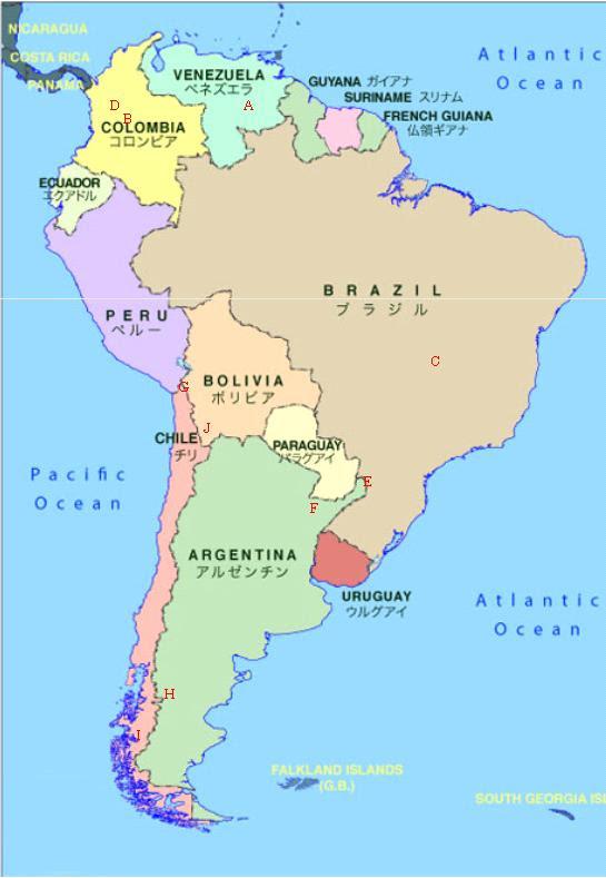 南アメリカの絶景画像