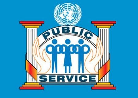 Ημέρα των Ηνωμένων Εθνών για τη Δημόσια Υπηρεσία