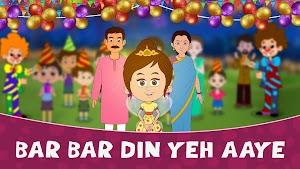 Bar Bar Din Ye Aaye Lyrics - Mohammad Rafi