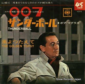 MCGRATH, BOB thunderball