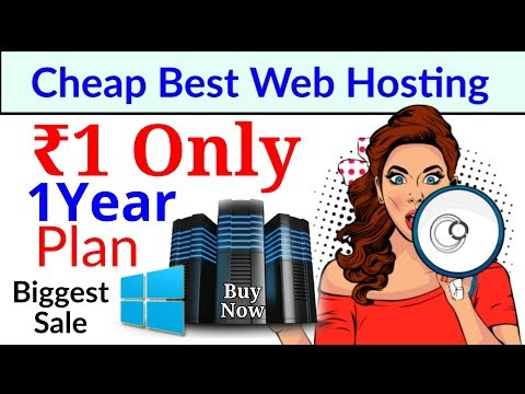 Best web hosting, free web hosting, cheap web hosting,cheapest web hosting, godaddy web hosting, atozserver