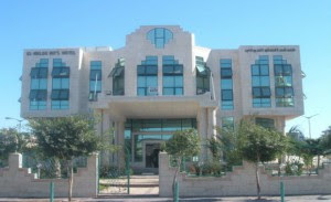 Gaza-46835-Hotel de luxe