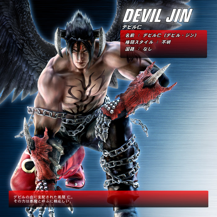 The Devil Jin Wallpapers