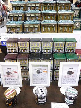 北欧展 北欧物産展 松菱,松菱 北欧展 紅茶,ノーベル賞 紅茶,津松菱 北欧展