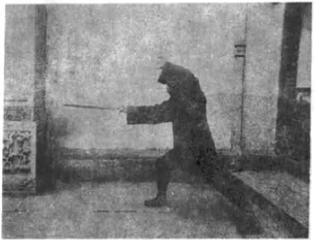 《太極劍》 陳微明 (1928) - photo 12