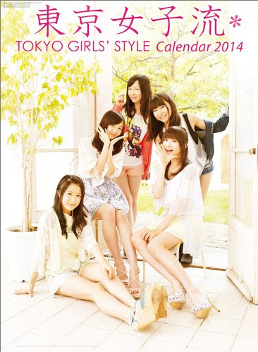 東京女子流 カレンダー 2014年
