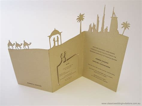 Dubai Laser cut landscape wedding invitation  http://www