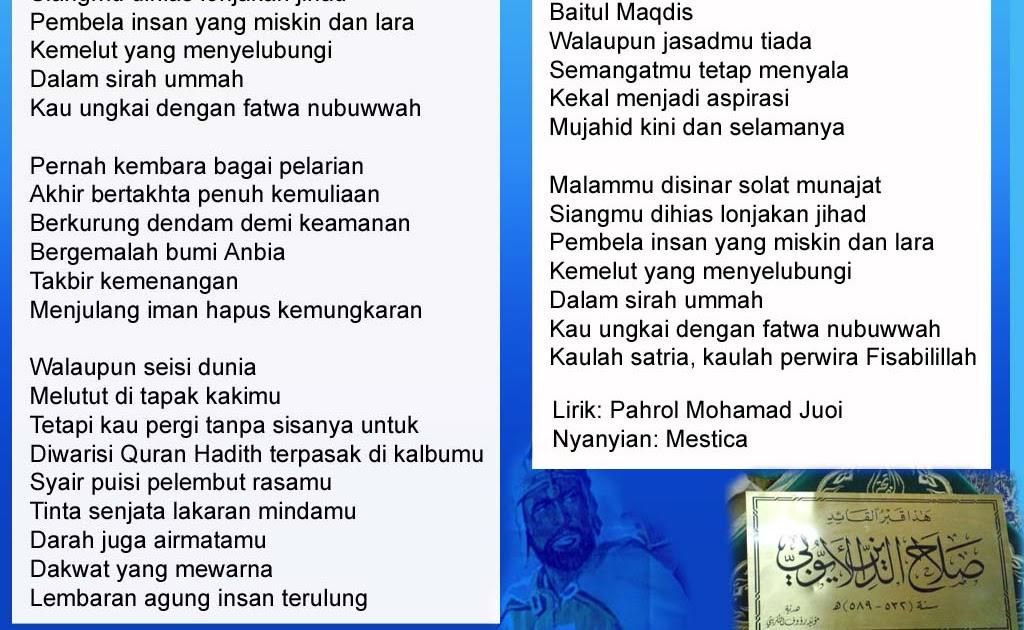 Lirik Lagu Sumayyah Hijjaz Malayhama