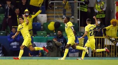 «Вильярреал» сравнял счёт в матче Суперкубка УЕФА с «Челси»