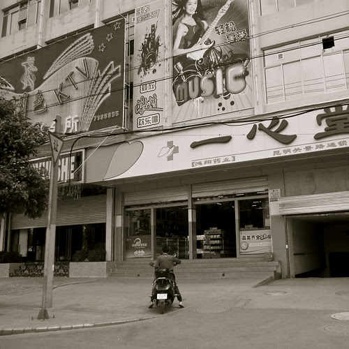 Kunming Taxiwindow (music)