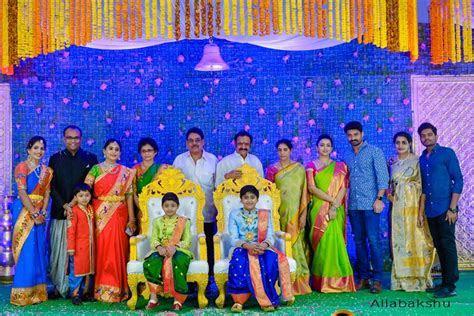 Celebs at Nandamuri Janakiram Sons Dhoti Event Images