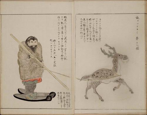 Kondo Morishige - Henyo bunkai zuko vol. 3 (1804)