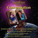 集中力の必要な作業に効果を発揮するヘミシンクCD コンセントレーション〈集中〉【集中力向上...