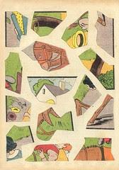 dec puzzle ane 2