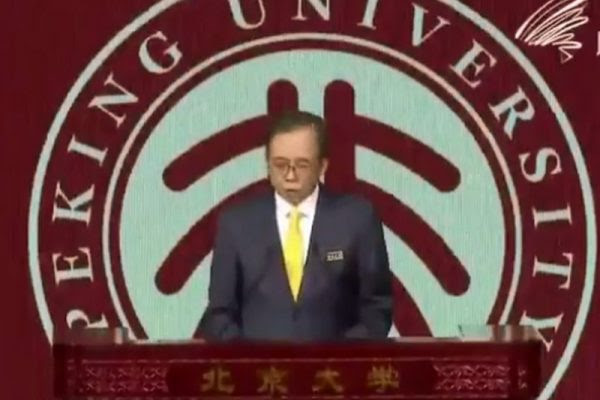 北大校长林建华(视频截图)