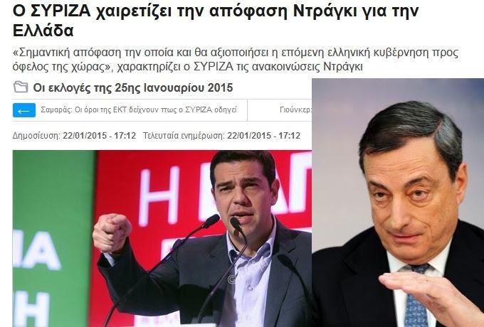 http://www.uploads.pandiera.gr/uploads/2015/01/ntragki2.jpg