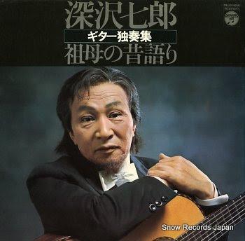 FUKAZAWA, HICHIRO guitar recital