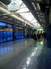 Wait for Jamaica Station train