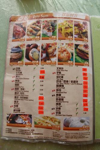 菜食菜單(點心)標價為馬幣