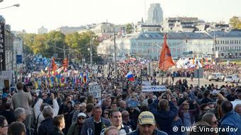 Участники марша